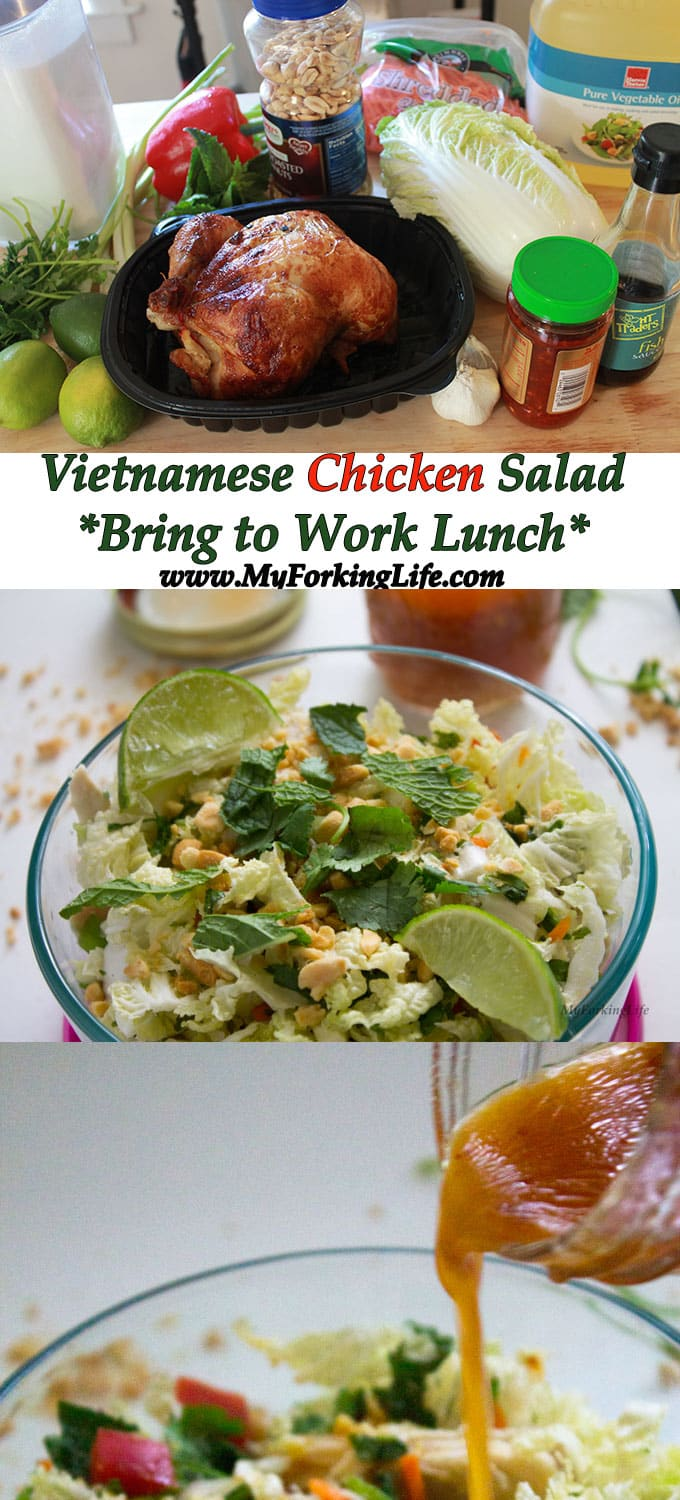 Vietnamese Chicken Salad Recipe, perfect bring your lunch to work idea. Recipe at www.myforkinglife.com. #lunch #asian